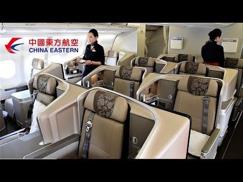 China Eastern NEW Business Class A330 + Shenzhen Bao'an International Airport