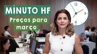 Minuto HF: Fruit and vegetables prices for March