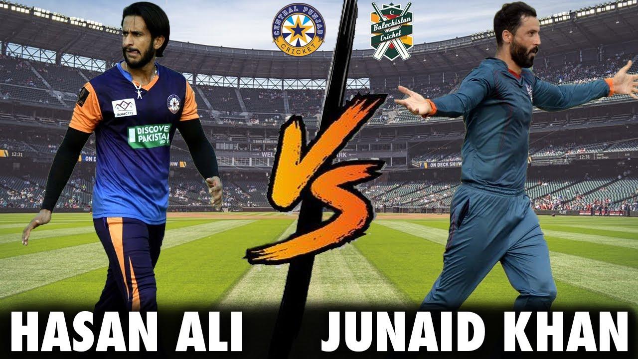 Hasan Ali vs Junaid Khan   All Wickets   National T20 2021   PCB   MH1T