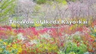 The Vow Of Ikeda Kayo - Kai.m4v by Lilly, Sainik Farms Chapter Bharat Soka Gakkai