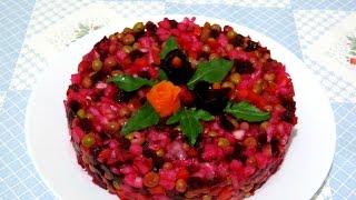 Как Приготовить Вкусный #ВИНЕГРЕТ #Рецепт(ВИНЕГРЕТ один из самых популярных салатов. Это не только вкусный овощной салат, но и полезный. Этот рецепт..., 2016-11-03T15:19:11.000Z)