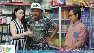 ថ្មី! ដូច្នឹងផង វគ្គ ទិញមាស | Khmer comedy, Douchneng pong, town TV