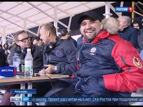 """Баста: """"Мы превратим СКА Ростов в очень большого и серьезного игрока"""""""