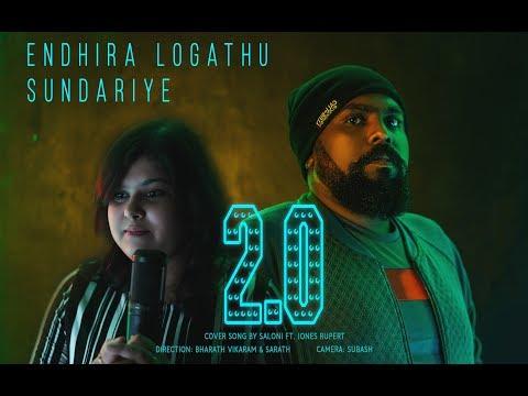 Endhira Logathu Sundariye - 2.0 [Tamil/Hindi] (Cover Song) | Rajinikanth | Shankar | A.R. Rahman