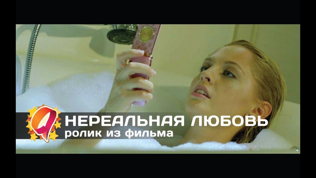 Девушка с богатым пожилым мужчиной видео, фото и видео русских жен