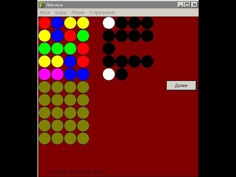 отрывок платного урока 62 (Соколов Виталий) Создание игры Логика с цветными шариками на Delphi