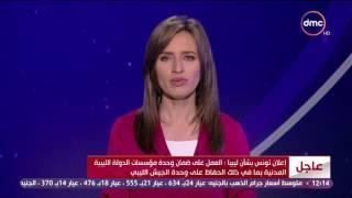 الأخبار - إيران تستأنف المناورات العسكرية رغم التحذيرات الأمريكية