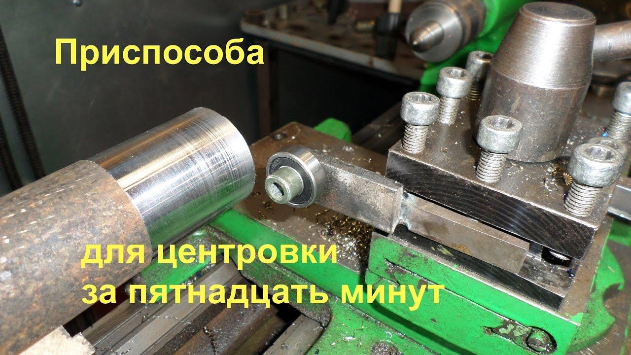 Центровка насоса и электродвигателя своими руками фото 784