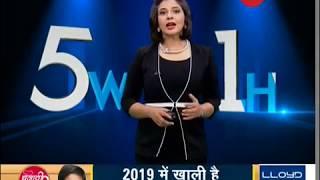 5W1H: Priyanka Chaturvedi quits Congress, joins Shiv Sena