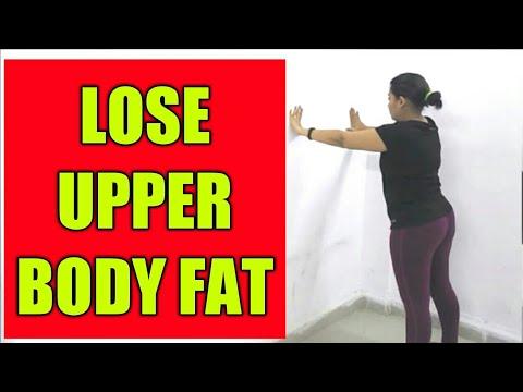 lose-upper-body-fat-|-reduce-breast-fat-|-armpit-fat-|back-fat-|arm-fat-fast-at-home