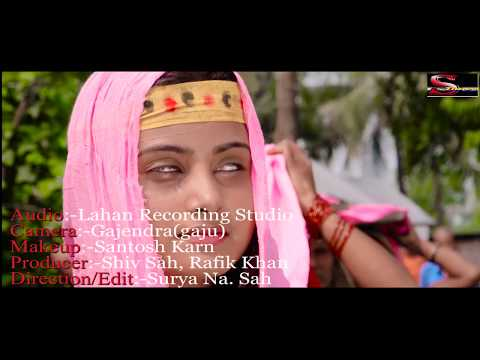 Antim Bhet || Maithali Sad Song || Bhagawat Mandal. Saroj Mandal
