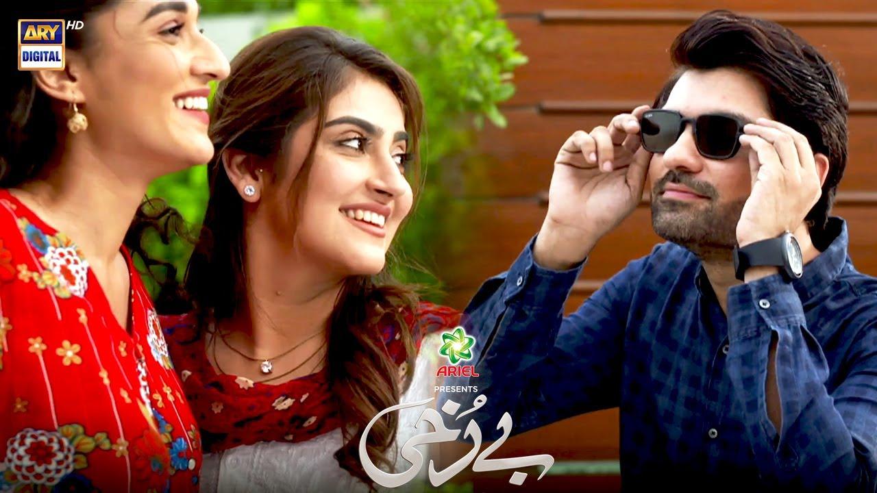 Download Surprise! Ab Tou Treat Banti Hai ... #Berukhi Episode 7   Presented By Ariel