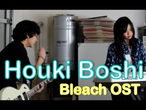 Younha - Houki Boshi (Bleach OST) Cover by Tiffany Chang & Ryan Abundo