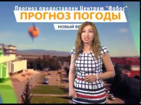 ПРОГНОЗ ПОГОДЫ   в Кызыле Тыва на 22 и 23 июля 2017 года