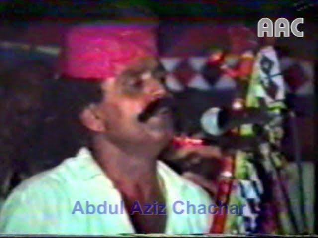 Jalal Chandio Video Mehfil 1988 || Maaf Kajaan Maan Bhulji Piyo(Abdul Aziz Chachar)