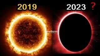 दुनिया के सबसे रोचक तथ्य जिन्हे सुनकर आप विश्वास नहीं करोगे\ interesting facts \\ how old is the sun