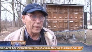 VTV Dnevnik 25. veljače 2017.
