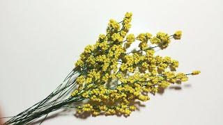 Мастер класс Мимоза из бисера Часть 1. Соцветия. 2 варианта плетения мимозы из бисера