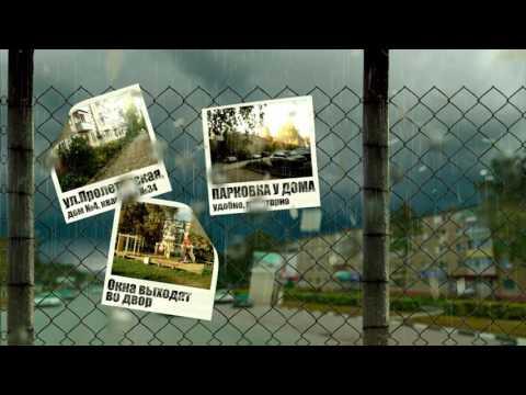 Остросюжетная продажа 1 комнатной квартиры (Закаже свой рекламный  ролик !)