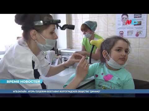 Детская поликлиника № 6 города Волгограда стала «бережливой»