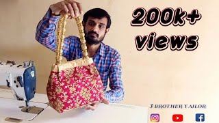 How to make Beautiful party bag at home || beautiful purse