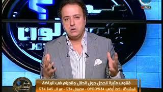 احمد عبدون يكشف تفاصيل حكم الحبس لمن ينتهك حرمة شهر رمضان المبارك فى تونس