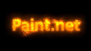 Paint.net. Урок 18 - Делаем огненный текст