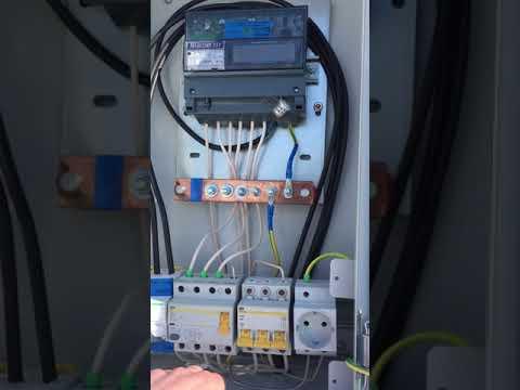 Щит учета для частного дома 15кВт на 380 Вольт для электросетей