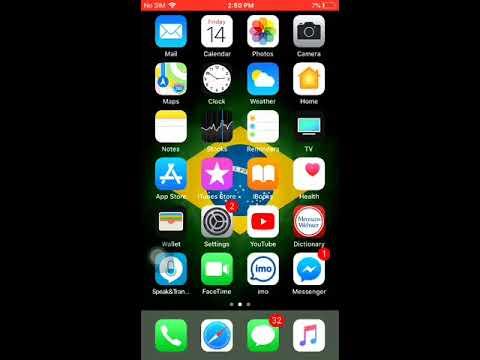 Δωρεάν iPhone pron