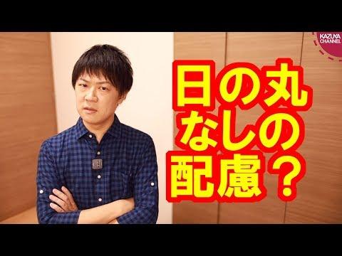 2019/08/29 文在寅大統領「加害者が日本だということは動かせない歴史的な事実」