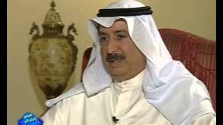 برنامج ضيفي والجابب الاخر السيد عبد الوهاب الهارون