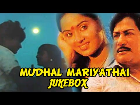 Mudhal Mariyathai Tamil Movie Songs Jukebox - Ilaiyaraja Hits - Tamil Songs Collection
