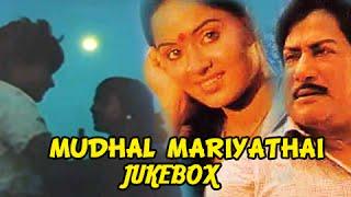 Mudhal Mariyathai Songs Jukebox - Ilaiyaraja Hits - Tamil Songs Collection - Poongatru Thirumbuma