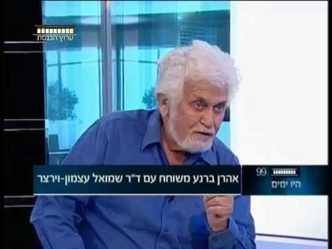 """שמוליק עצמון - ניצול שואה, איש העפלה ופלמ""""ח, שחקן תיאטרון"""