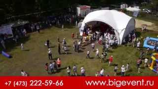 Пикник-парк Event Ямном, Воронежа, загородная площадка для отдыха на природе (рекламный ролик)