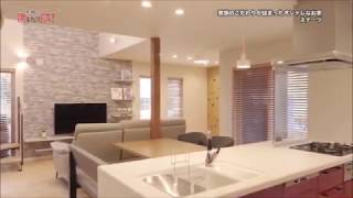 今回ご紹介するのは、ステーツ|家族のこだわりが詰まったオシャレなお家 ご出演は、ステーツ:濱田さん。施主さんファミリーも出てください...