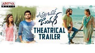 Vunnadhi Okate Zindagi Theatrical Trailer   Ram   Anupama   Lavanya   Kishore Tirumala   DSP