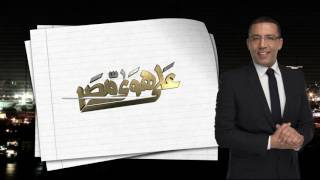 على هوى مصر - لقاء مع النجم حسن الرداد يكشف كواليس فيلمه مع النجمة ايمى سمير غانم