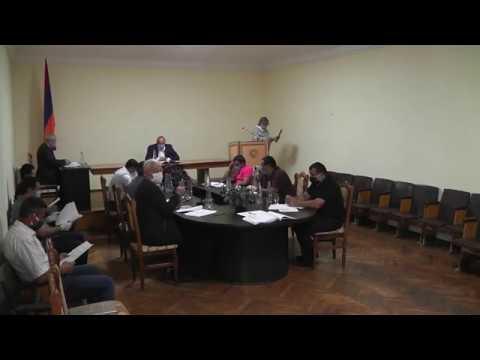Սիսիանի համայնքի ավագանու նիստ 27.05.2020
