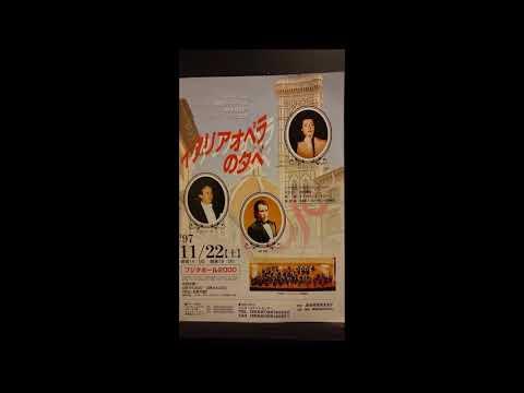 Barbiere Di Siviglia (Sinfonia) - G.Rossini - Nagoya Fujita Hall live concert