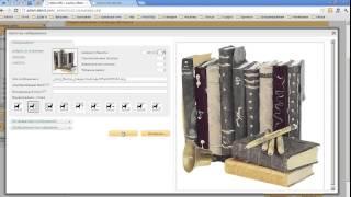 видео Автоматическая смена шапки сайта (JavaScript)