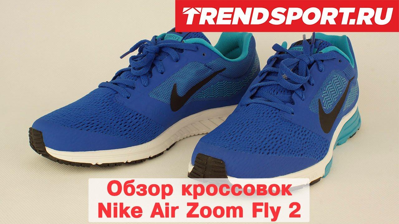 Мужские кожаные кроссовки Nike Son of Force - YouTube
