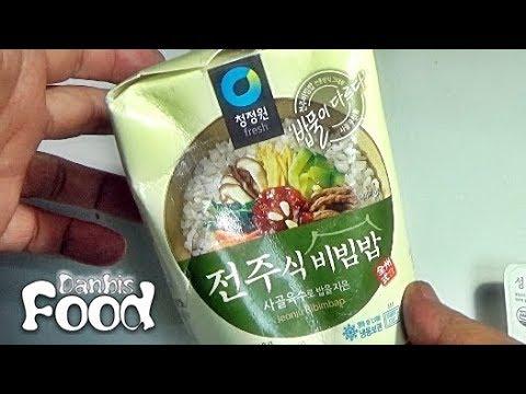 전주식 비빔밥 컵밥, 청정원 밥물이 다르다 냉동 비빔밥 볶음밥 구입 시식기