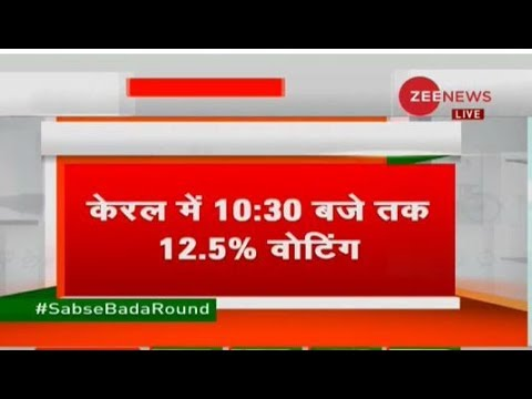 Lok Sabha polls 2019: 12.5% polling till 10:30 am in Kerala
