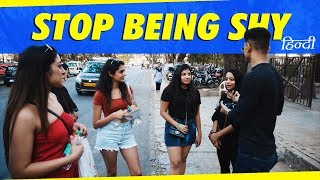 SHARMANA KAISE BAND KARE? | How To OVERCOME SHYNESS In Front Of Girls | Practical Tips FOR SHY GUYS