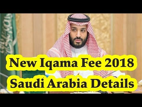 New Iqama Fee 2018 Details Saudi Arabia Urdu & Hindi