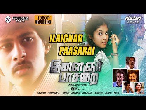 Ilaignar Paasarai tamil movie | new tamil movie 2016 | superhit movie | exclusive movie | ashwin