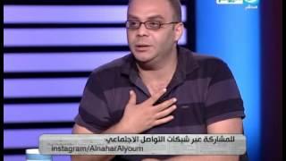 الصحافة اليوم   لقاء احمد الفخراني رئيس قسم الثقافة والفن في موقع دوت مصر