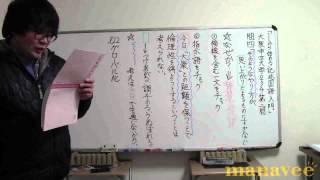 現代文演習2