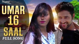 Umar 16 Saal Latest Haryanvi Songs Haryanavi 2019   Faheem khan rana & Jyoti chaturvedi